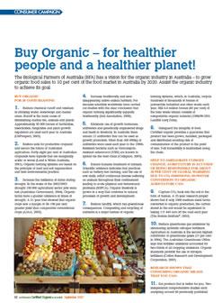 オーガニック(無農薬有機栽培)製品を買おう。人と地球がもっと元気になるために!