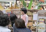 癒しフェア2011